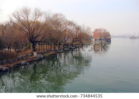 Daming Lake, Jinan, Shandong Province, China #734844535