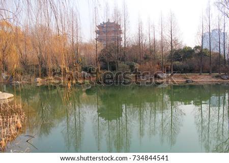 Daming Lake, Jinan, Shandong Province, China #734844541