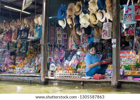 Damnoen Saduak, Thailand - August 29, 2018: Gift shop on the shore of the canal in Damnoen Saduak Floating Market, Ratchaburi, Thailand. #1305587863