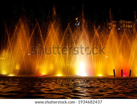 Dancing fountain in Rike Park, Tbilisi Stok fotoğraf ©