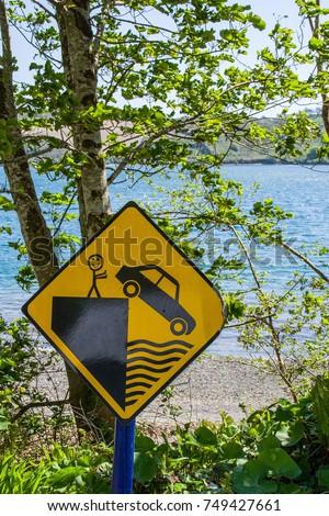 Danger Sign, Loch Hyne nature reserve, Wild Atlantic Way, Ireland