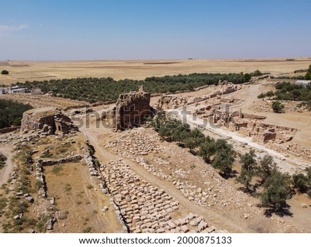Dara or Daras Ancient city. Ruins of East Roman fortress city in northern Mesopotamia. Village of Oguz, Mardin province, Turkey. Aerial view Stock fotó ©