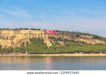 Dardanelles strait, Turkey in a beautiful summer day Stok fotoğraf ©