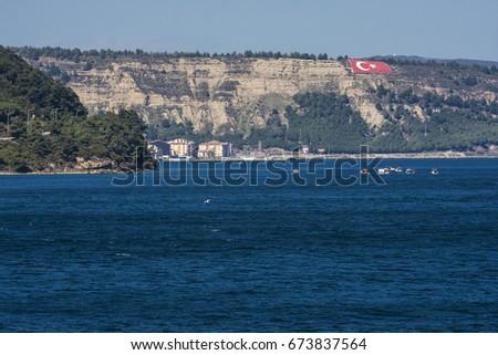 Dardanelles with sea near Canakkale Stok fotoğraf ©
