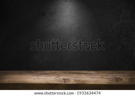 dark background wall with empty table, for montage of product Сток-фото ©