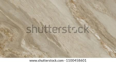 dark beige stone background #1100458601