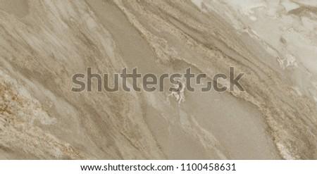 dark beige stone background #1100458631