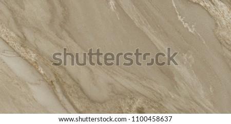 dark beige stone background #1100458637