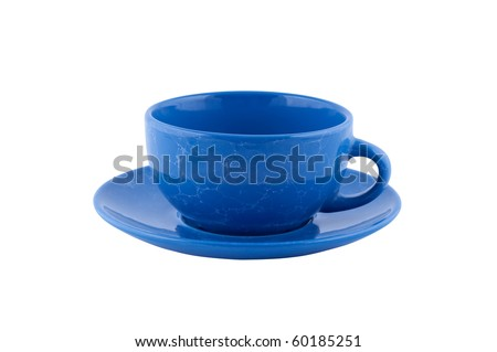 Dark blue cup isolated on white.