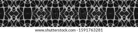 Dark Horizontally seamless design. Ornamental Geometry. Ornamental Geometry. Black Silver Oriental style. Indian Tribal Art. Bright Kaleidoscope Effect. Floral Elements Floral Elements