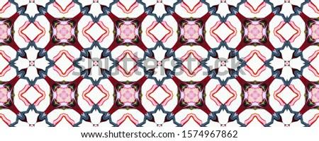 Dark Horizontally seamless design. Ornamental Geometry. Ornamental Geometry. Black Tile Dressing element Antique Element Luxury Kaleidoscope Effect. Floral Elements Floral Design.