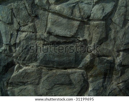 Dark stone wall background - stock photo