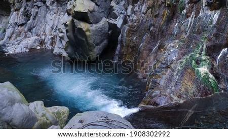 Dark Stream in Lisong Hotspring  (栗松溫泉深澗) ストックフォト ©