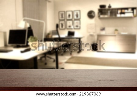 dark top and free space in office interior