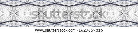 Dark Vintage Repeat Pattern Tile. Ornamental Geometry. Ornamental Geometry. Black Silver Dressing element Antique Element Golden Kaleidoscope Effect. Floral Elements Floral Design.