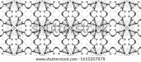 Dark Vintage Repeat Pattern Tile. Ornamental Geometry. Ornamental Geometry. Red Black Dressing element Asian Ornament. Luxury Kaleidoscope Art. Floral Pattern. Floral Design.