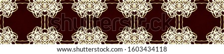 Dark Vintage Repeat Pattern Tile. Ornate Tile Background Ornate Tile Background Golden Black Dressing element Antique Element Bright Kaleidoscope Effect. Floral Design. Floral Pattern.