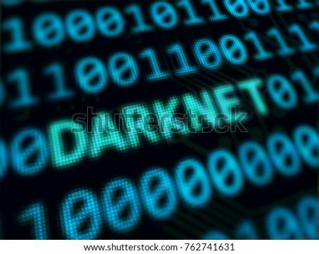 darknet red text between random ...