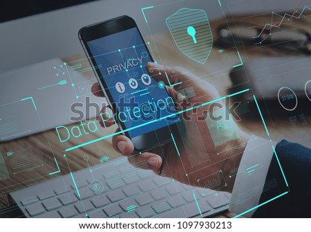Data protection with a secure password Сток-фото ©