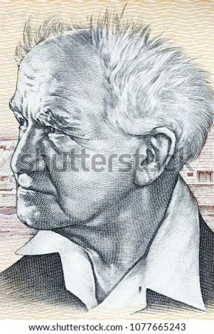 David Ben-Gurion  portrait from old Israeli money   #1077665243