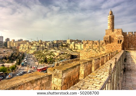 David's tower (citadel), the old city of Jerusalem, Israel