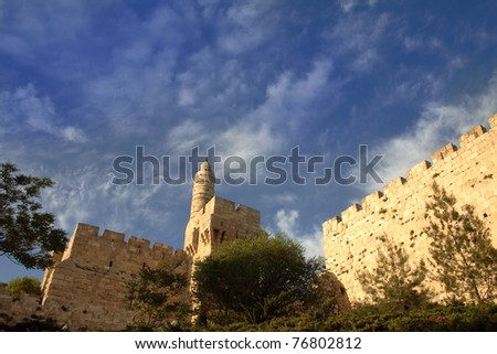david's tower (david citadel) and old Jerusalem city wall. Copy space on sky