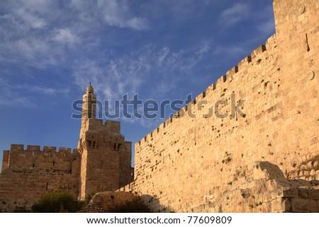 david's tower (david citadel) and old Jerusalem city wall. Copy space on sky