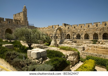 David Tower Museum, Jerusalem old city