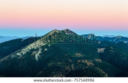 Dawn landscape. Rocky mountain top get out of the woods. Autumn in the Ukrainian Carpathians #757568986
