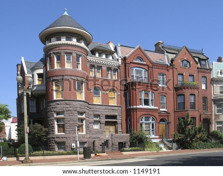 DC rowhouses- on the corner