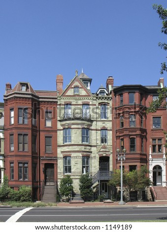 DC rowhouses- tall view