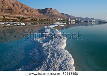 Dead sea and salt path