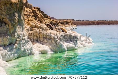 Dead Sea, Dead Sea Salt  #707877112