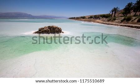 Dead Sea Israel Panorama Stockfoto ©