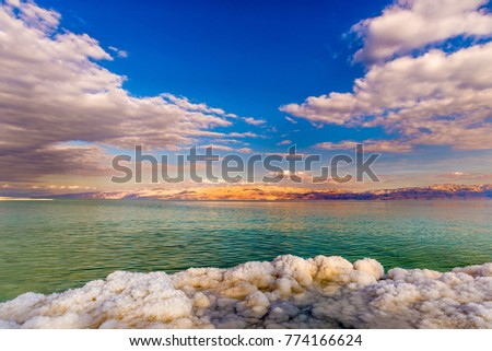 Dead Sea salt formations and clouds #774166624