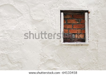 Deadlock Window. - stock photo