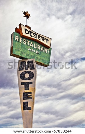 Decayed Desert Motel Sign