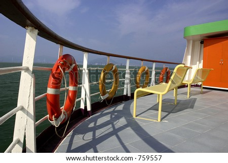 Deck of a Hong Kong ferry