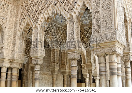 "Decorated arches and columns in the ""Patio de los Leones"" inside Nasrid Palace (Palacio Nazaries) in the complex of the Alhambra, Granada, Spain"
