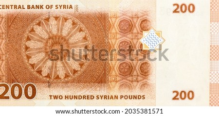 Decorated roof ceiling of the southern adyton, the Cella at the Temple of Bel at Tadmor, the ancient Palmyra. Portrait from Syria 200 Syrian Pounds 2009 Banknotes. Stock fotó ©