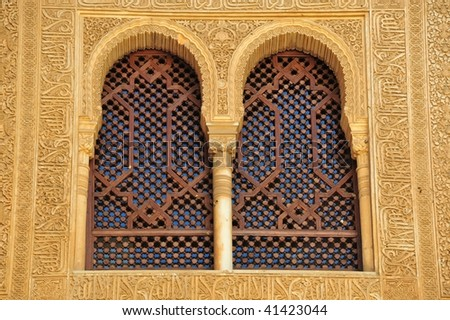 Decorated windows on a building in the Alhambra, Granada, Spain #41423044