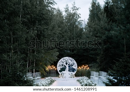 decoration and decoration of an outdoor wedding ceremony