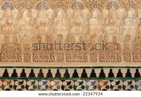 Decorative arabic reliefs and tiles. Alhambra, Nasrid Palace.