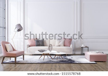 Decorative background for home, office and hotel. Modern interior design living room sofa and modern interior details on the background of a white classic wall. Photo stock ©