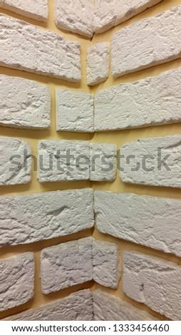 Decorative bricks. Decorative wall sandstone #1333456460