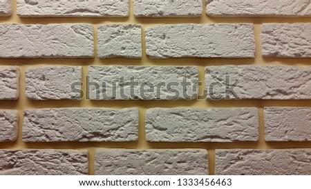 Decorative bricks. Decorative wall sandstone #1333456463