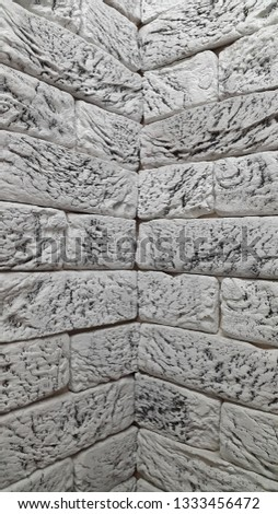Decorative bricks. Decorative wall sandstone #1333456472