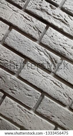 Decorative bricks. Decorative wall sandstone #1333456475