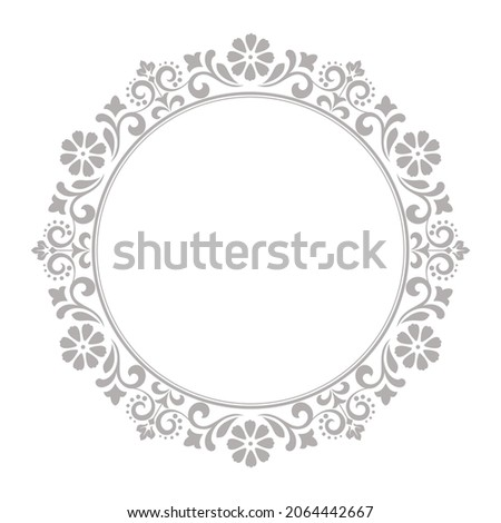 Decorative frame Elegant element for design in Eastern style, place for text. Floral gray border. Lace illustration for invitations and greeting cards