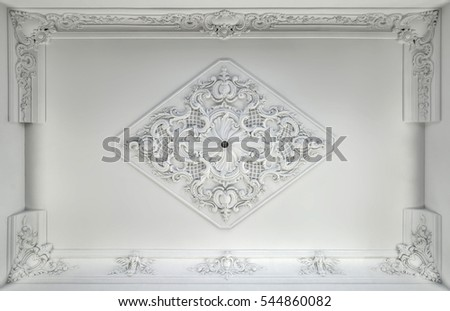 decorative item made of white...